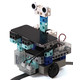 ArTeC Robotist Basic - Preview 2